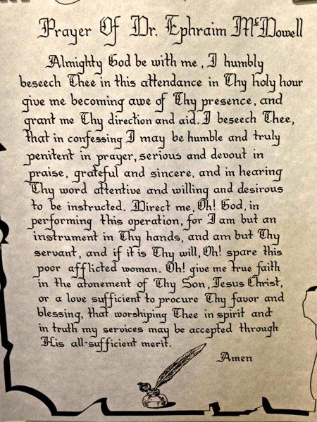Prayer of Dr. Ephraim McDowell